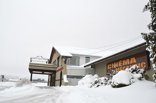 Le Cinéma Mégantic restera ouvert! - Rémi Tremblay : Actualités